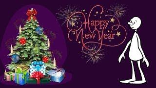 С новым годом ! =)