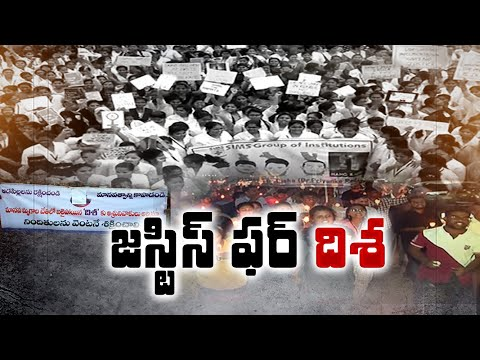Shamshabad Murder | Appoints Special Teams To Probe Case | Cyberabad CP | Shamshabad