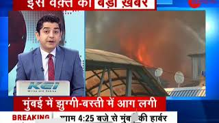Fire near Bandra station in Mumbai, railway services affected