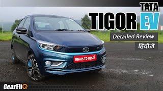 Download Tata Tigor EV - Most affordable electric car | Detailed Review | Hindi | GearFliQ