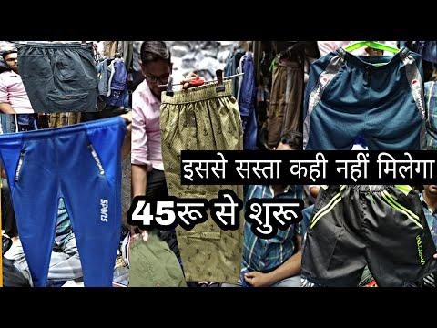 Lower & shots nicker wholesale market cheap price in gandhi nagar/lower manufacturer in Delhi