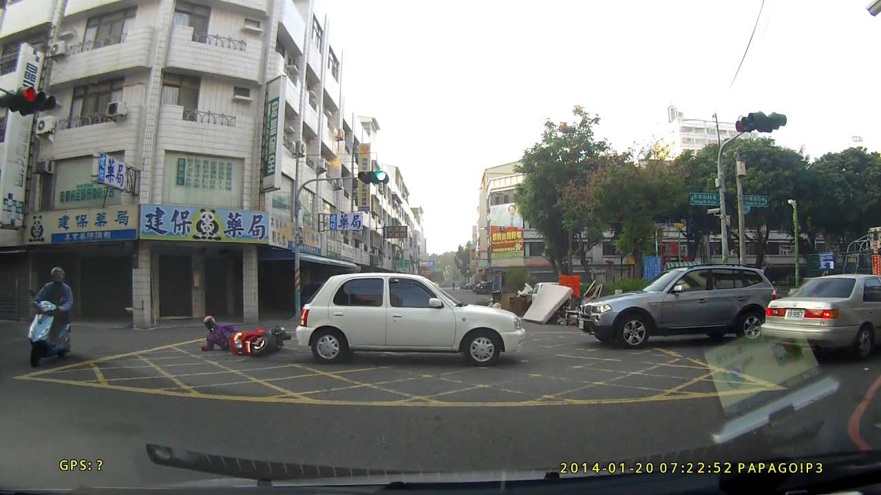 20140120臺南市永康區忠義街汽機車事故 - YouTube