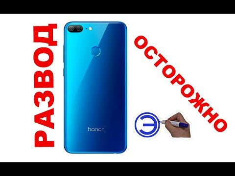 HONOR 9 Lite РАЗВОД NFC НЕТ китайская версия