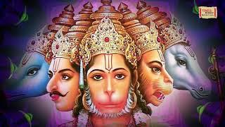 Baixar Sankat Mochan Stotra | संकट मोचन स्तोत्र | Dr. Balaji Tambe | Times Music Spiritual