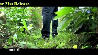 Police Paparao Movie Promo 01- Sivaji Raja, Naveena, Kalyani