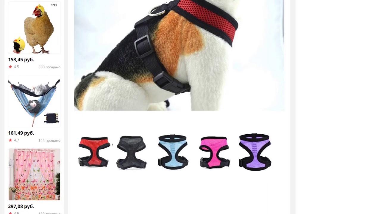 Регулируемый Мягкий тканевый поводок для собак и щенков 5 ...