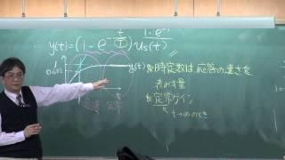 慶應大学講義 制御工学同演習第四回 伝達関数2