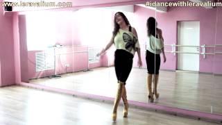 Как научиться танцевать Стрип пластику и гоу-гоу? Выпуск 6 Часть 2 !!!ВОЛНЫ!!!! Видео урок гоу гоу.
