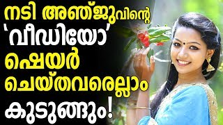 Actress Anju Reaction on her Fake Video Spread in Social Media