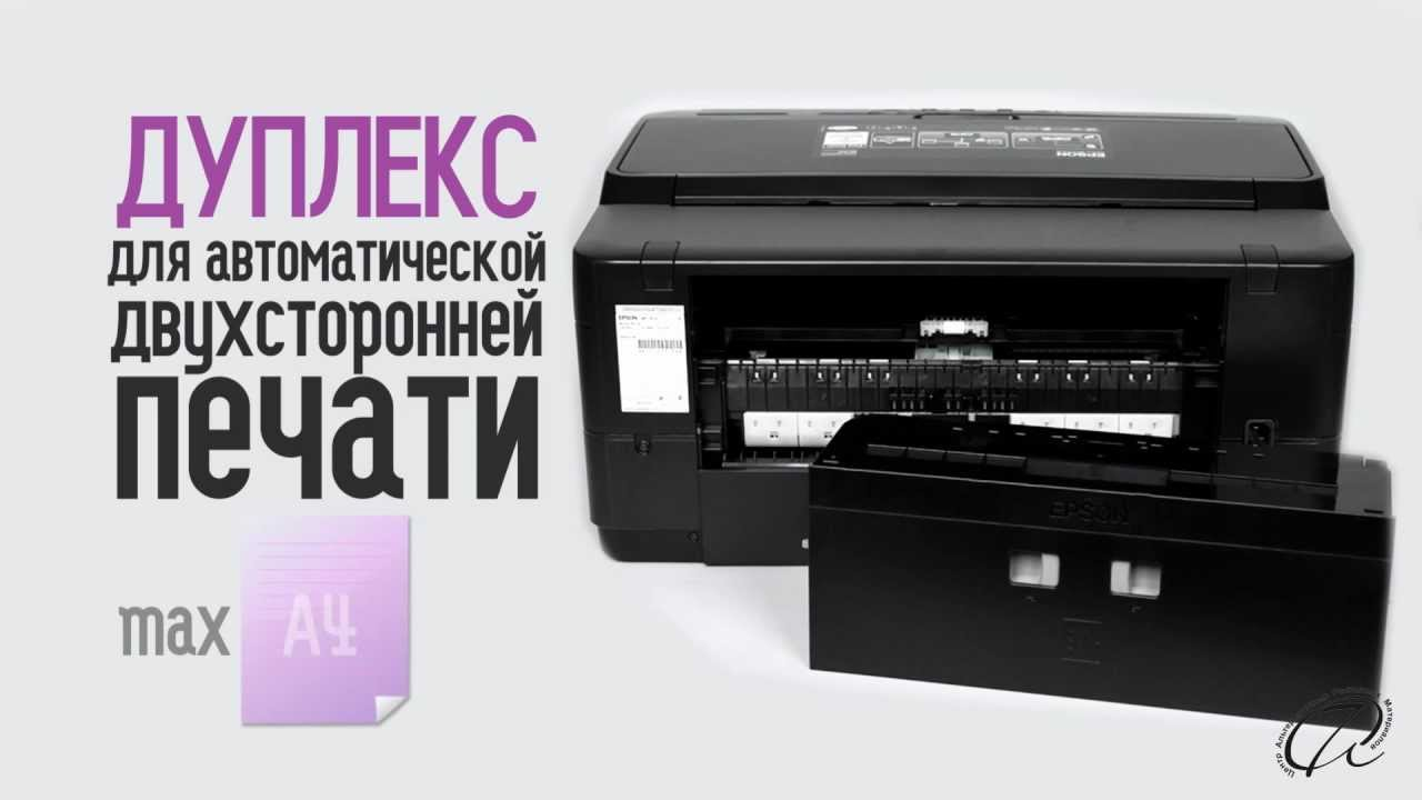 Обзор МФУ Epson WorkForce WF-7610 - YouTube
