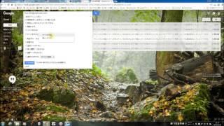 Gmailでカテゴリ別にフォルダ(ラベル)を作り、自動的に振り分けを設定...