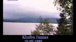 Khutba Jumma:10-05-1985:Delivered by Hadhrat Mirza Tahir Ahmad (R.H) Part 1/5