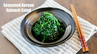 Seasoned Korean Spinach Salad (sigeumchi Namul, 시금치 나물)