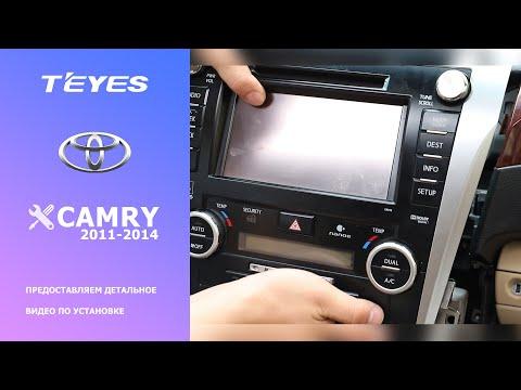 TEYES Штатное Головное устройство Toyota Camry 2011-2014 GPS Android Aвтомагнитола магнитола