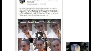 Repeat youtube video ทำไม ทักษิณไม่ยอมมาสู้คดีในไทย??? ดร.เพียงดิน ไขข้อข้องใจ...