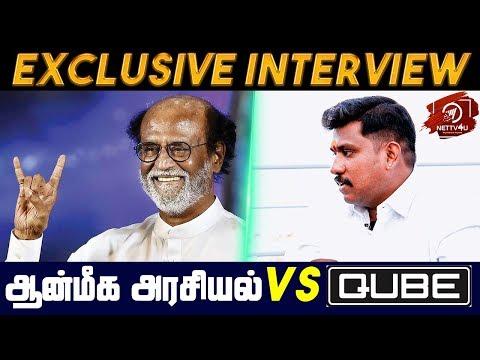 """""""I believe in Aanmeega Arasiyal"""" - Tamil Film Distributor JSK Gopi Exclusive Interview"""