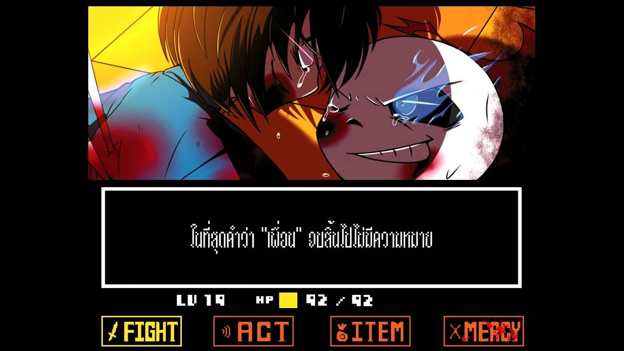 [Thai Undertale Parody] Stronger Than You Battle Ver. [Lunacat \u0026 Rin Harmony]