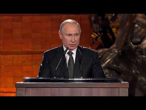 Putin recordó a