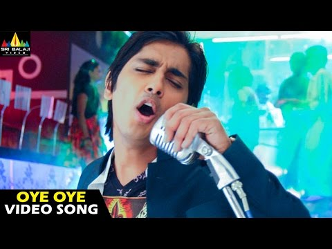Oye Songs | Oye (Title Song) Video Song | Telugu Latest Video Songs | Siddharth | Sri Balaji Video