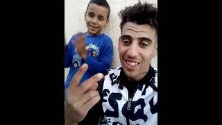 ديدين كلاش يغني مع طفل صغير عايشة لافي didin klach aicha la vie