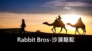 Rabbit Bros