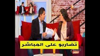 شاهد ما حدث في بلاطو  صباح الشروق مع مقدمي البرنامج على المباشر ...