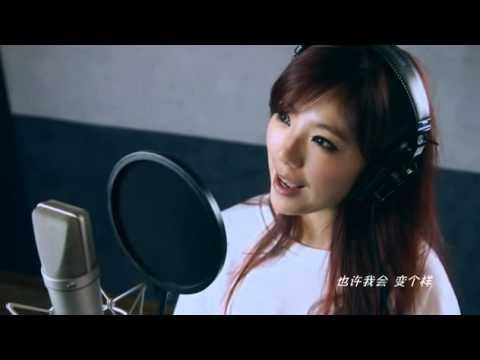 趙奕歡 誰唱的歌 - YouTube