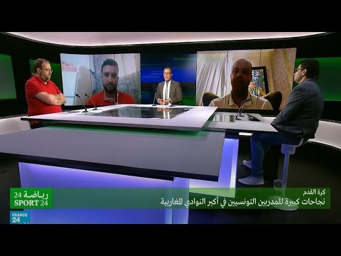 كرة القدم: نجاحات كبيرة للمدربين التونسيين في أكبر النوادي المغاربية  - 16:56-2021 / 7 / 20