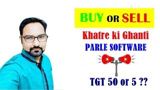 PARLE SOFTWARE SHARE NEWS ||  ख़तरे की घंटी || PARLE SOFTWARE SHARE Price Target