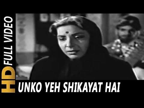 Unko Yeh Shikayat Hai   Lata Mangeshkar   Adalat 1958 Songs   Nargis, Pradeep Kumar, Pran