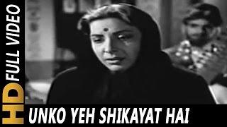 Unko Yeh Shikayat Hai | Lata Mangeshkar | Adalat 1958 Songs | Nargis, Pradeep Kumar, Pran