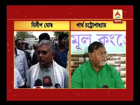 Poster controversy between TMC and BJP ahead of Amit Shah's rally