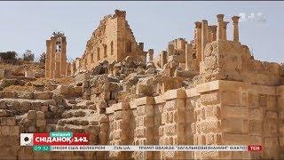 Смотреть видео Йорданія