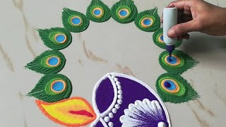 Diya Rangoli   Peacock Feather Rangoli by Sangeeta   Navratri Durga Puja Laxmi Pooja Diwali Rangoli