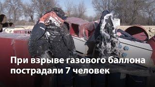 Газовый баллон взорвался на стройке | Пострадали 7 человек