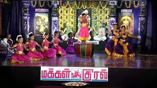 group 11 VETRI ETTU THIKKUM    CHILDREN FROM NIVEDANAM DANCE SCHOOL