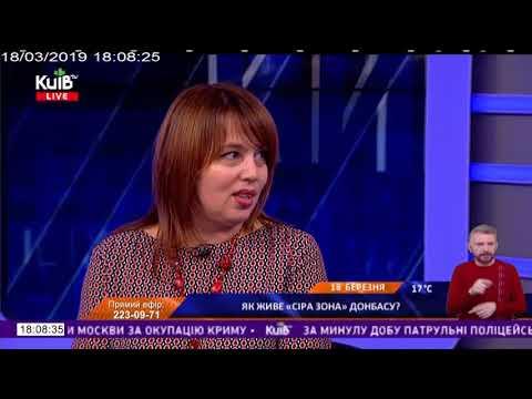 Телеканал Київ: 18.03.19 Київ Live 18.00
