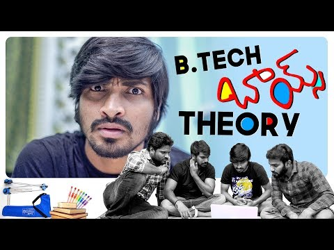B.Tech Boys  Theory   Comedy Video  Rey 420