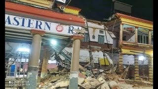 Bardhaman Station Collapse | Burdwan Railway Station Building Collapse | Burdwan Station Video