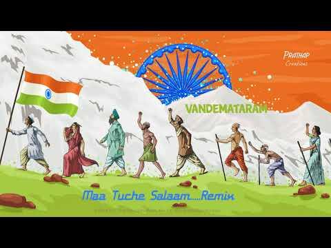 Vandemataram....Maa Tuche Salaam-Remix Version