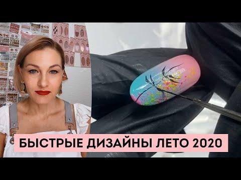 Видео уроки екатерина мирошниченко новые