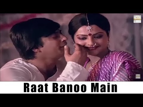 Songs of 1981 | Atul's Song A Day- A choice collection of Hindi Film