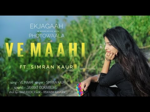 Ve Maahi- Kesari ( Arijit Singh And Asees Kaur)  Cover By Simran Kaur.