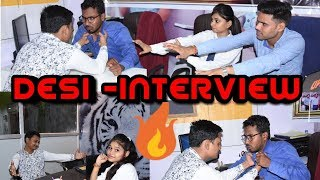 DESI INTERVIEW  By- B Brothers Rock - funny interview , job interview, super comedy