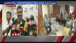 Wisdom Overseas Institute Conduct Awareness Programme For Students At Hyderabad  | ABN Telugu