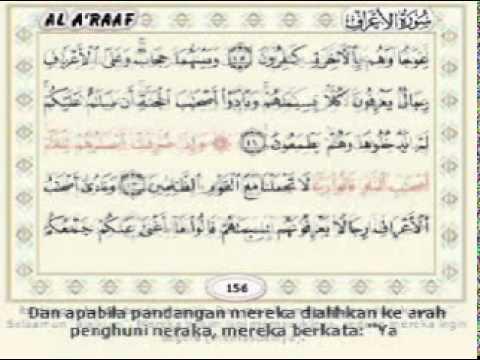 Juz 8 Surat Al Araaf Ayat 31 64 By Syeikh Suddais Iphs Video Collections
