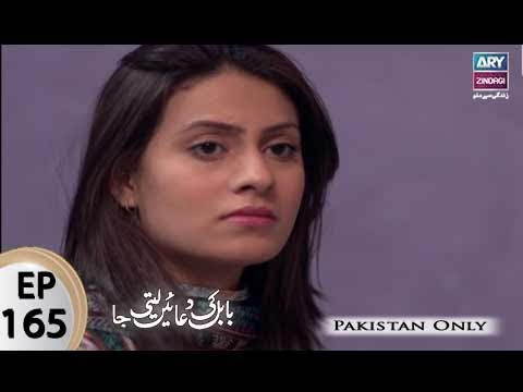 Babul Ki Duayen Leti Ja - Ep 165 - ARY Zindagi Drama