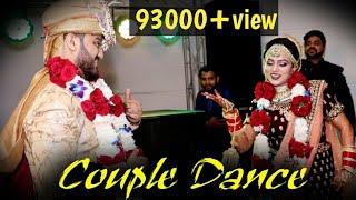 likhiya sanjog rab ne aaj tera mera viyah hoya  |  Cutest Couple DANCE