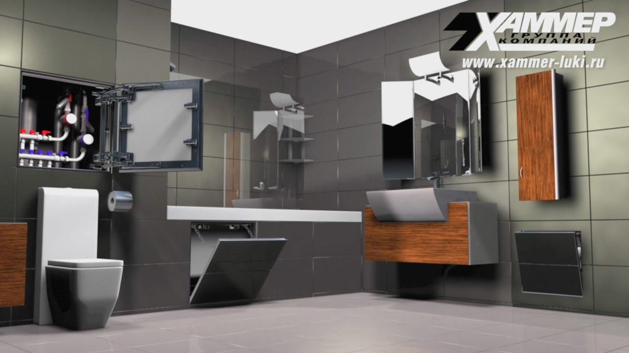 Экраны для ванн a-screen в сети магазинов сантехники водопад (спб). Доставка, гарантия от производителя, большой каталог товаров 30 000 наименований с лучшими ценами.