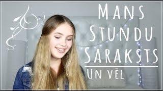 Mans Stundu Saraksts + Amerikas Skolu Sistēma   Lifestyle by Mia Maria